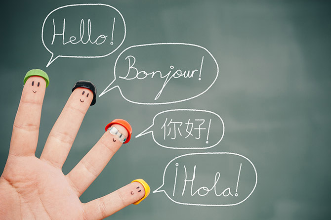 İngilizce Tercümeye Neden Daha Çok Başvurulur?